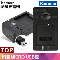for Olympus LI-40B,LI-42B 兩款共用 智慧型充電器(Micro USB 輸入充電)(行動電源也能充電池)