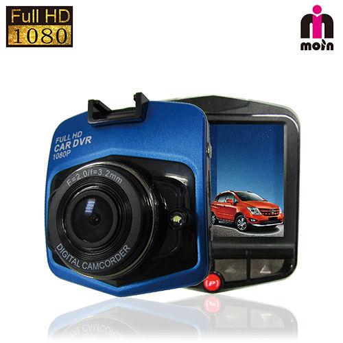 【mnt96650 行車紀錄器oin】Full HD1080P超大光圈 D21智能型行車紀錄器