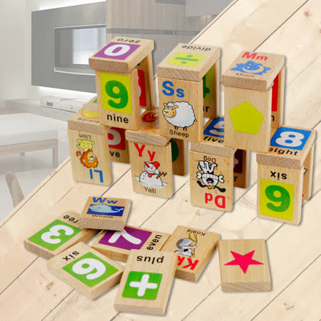 【funKids】 字母數位元認知28片櫸木骨牌