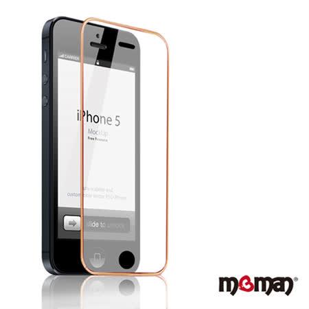 MgMAN iPhone5/5s/5c-9H 濺鍍玻璃保護貼
