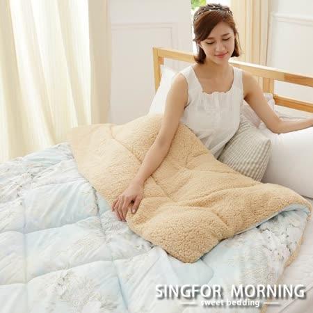 幸福晨光《水色茉莉》羊羔絨舖棉複合暖被
