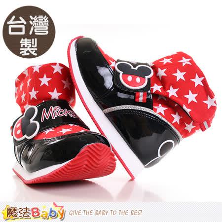 魔法Baby~童靴 台灣製米奇授權正版短筒靴 sh9449
