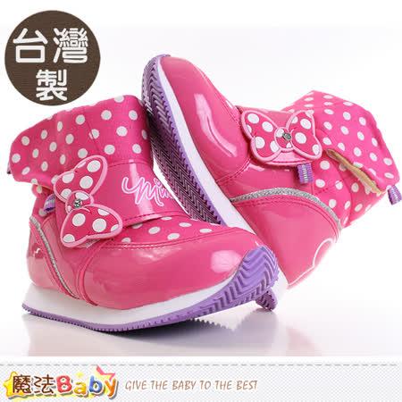 魔法Baby~童靴 台灣製米妮授權正版短筒靴 sh9456