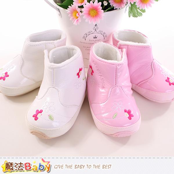 魔法Baby~寶寶鞋 絨毛裡保暖嬰幼兒外出鞋 sh9463