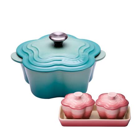 LE CREUSET 琺瑯鑄鐵山茶花鍋(薄荷綠)鋼頭 + 組合贈品: 瓷器花型烤盅 2入 (櫻花粉)