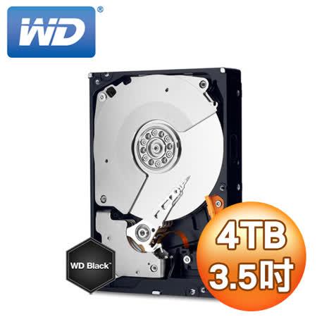 WD 威騰 Black 4TB 3.5吋 7200轉 64M快取 SATA3黑標硬碟(WD4003FZEX)