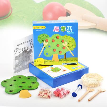 【funKids】兒童-木製蒙特梭利採蘋果桌遊