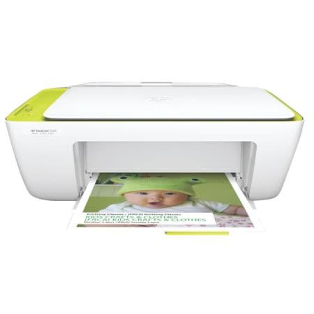 HP DeskJet 2130 多功能噴墨事務機(促銷賣場不適用原廠登錄活動)