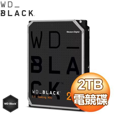 WD 威騰 Black 2TB 3.5吋 7200轉 64M快取 SATA3黑標硬碟(WD2003FZEX)