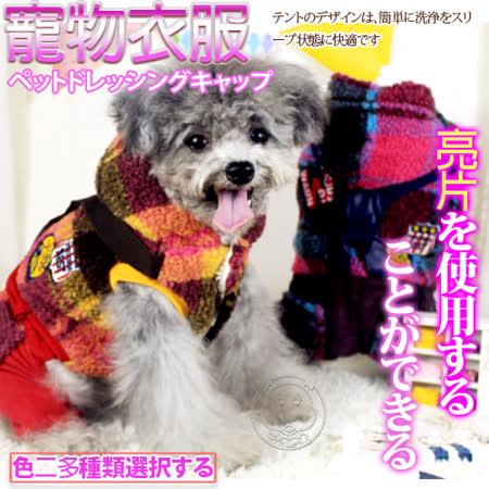【開箱心得分享】gohappy線上購物Petstyle》加厚羊羔毛格子寵物衣服評價怎樣買 公司