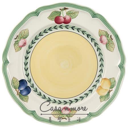 【Villeroy & Boch】 圓形餐盤/點心盤 21cm
