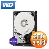 WD 威騰 Purple 2TB 3.5吋 5400轉 64M快取 SATA3紫標硬碟(WD20PURX)