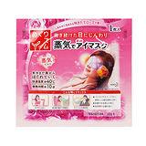 日本原裝 花王 蒸氣溫感 眼罩(1枚入)-玫瑰