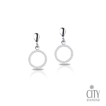 City Diamond引雅 巴塞隆納定情曲-K金晶鑽耳環(圓型)
