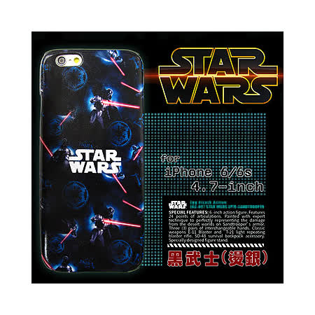 電影授權正版 STAR WARS 星際大戰 iPhone 6/6s i6s 4.7吋 雙料皮革手機殼(黑武士燙銀)