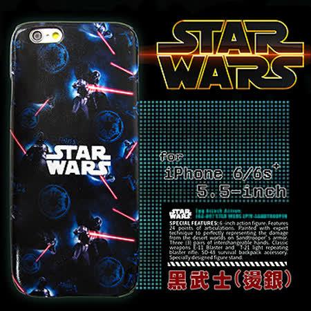 電影授權正版 STAR WARS 星際大戰 iPhone 6/6s plus i6s+ 5.5吋 雙料皮革手機殼(黑武士燙銀)