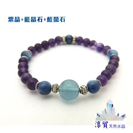 淳貿天然水晶  紫晶+藍晶石+藍螢石幸運手珠 (B01-105)