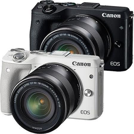 Canon EOS M3 + M18-55mm STM (平輸中文).-送32G記憶卡+LPE17專用鋰電池+充電器+相機包+保護鏡(52)+戶外腳架+大吹球+拭鏡筆+拭鏡布+保護貼