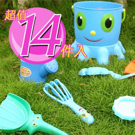 【funKids】可愛章魚挖沙玩具14件組