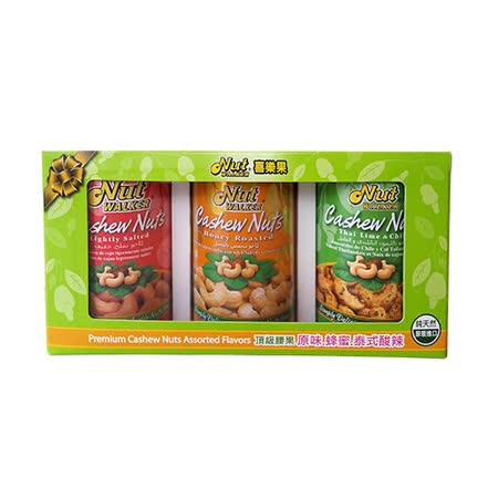 喜樂果 頂級腰果3罐禮盒組(綜合)(135g/罐*3)免運