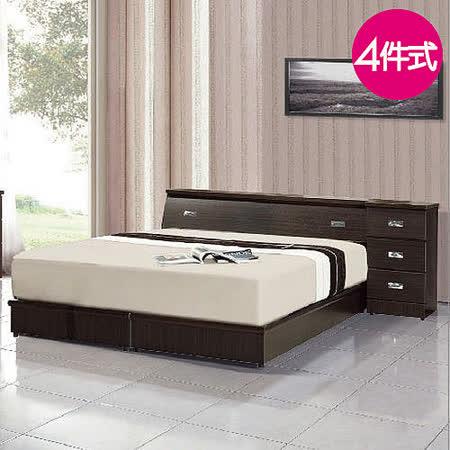 【愛麗娜】藏愛臥室四件組合(床墊+床頭箱+床底+床頭櫃) 四色可選