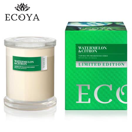 【好物分享】gohappy 線上快樂購澳洲ECOYA 水晶香氛蠟燭-西瓜枸櫞 270g評價如何新竹 巨 城