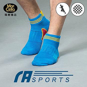 瑪榭 條紋運動1/2襪21551-黑/藍/綠/丈(L)