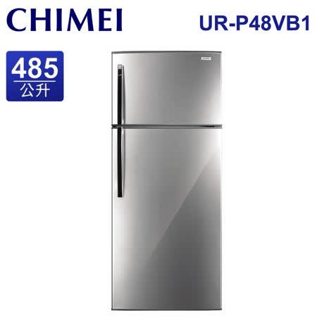 CHIMEI奇美 485公升變頻雙門冰箱(UR-P48VB1)送基本安裝+送奇美14吋DC立扇(DF-14B0ST)
