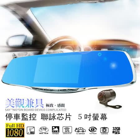 AK5000 5吋大螢幕 FHD全視界行車記錄器1080P超薄後視鏡前後雙鏡頭
