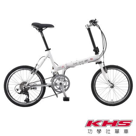 KHS功學社 F20-JJ 20吋16速50-34T鉻鉬鋼折疊單車 白