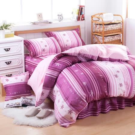 【雪舞-紅】台灣精製雙人六件式床罩組