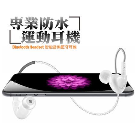 【惟笙】GX1 無線運動藍牙耳機 4.0 重低音 立體聲 通用型 耳掛式 入耳式 耳機