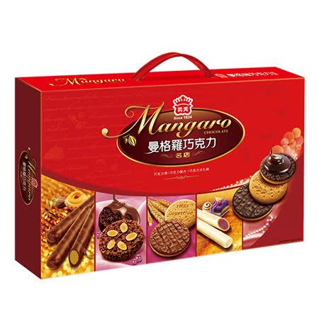 義美曼格羅巧克力禮盒466g