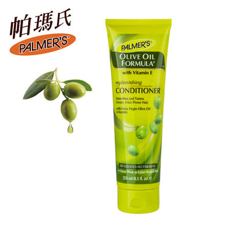 Palmers帕瑪氏 橄欖脂護髮潤髮乳250ml