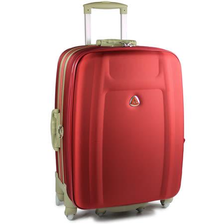 【Audi 奧迪】20吋~時尚系列TSA~Audi行李箱/旅行箱LT-71720-紅