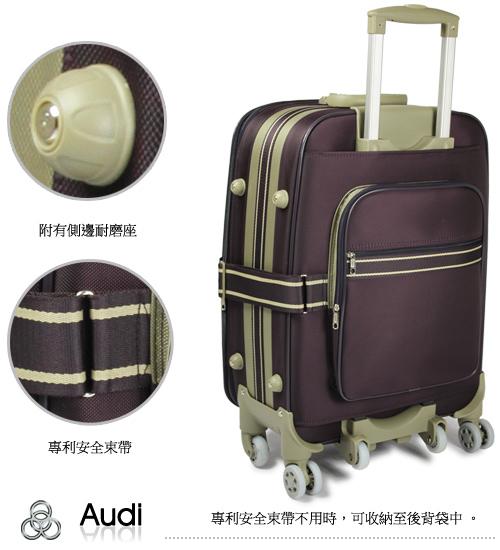 【Audi 奧迪】29吋~時尚系列TSA~Audi行李箱/旅行箱LT-71729-深紫