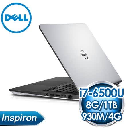 DELL Inspiron 15MR-7848STW 15.6吋 筆記型電腦《銀色》