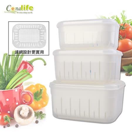 【勸敗】gohappy快樂購[Conalife] MIT台灣製造三件式濾水保鮮盒(2入)去哪買美國 愛 買