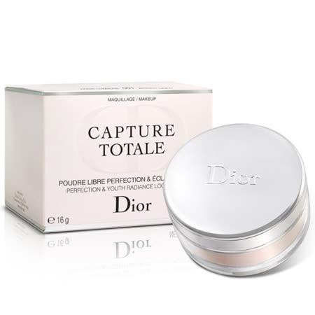 【真心勸敗】gohappy 線上快樂購Dior迪奧 逆時完美蜜粉#001(16g)價錢新竹 太平洋 百貨