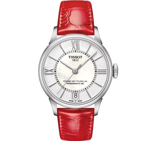 天梭 TISSOT 杜魯爾系列80小時優雅機械腕錶 T0992071611800