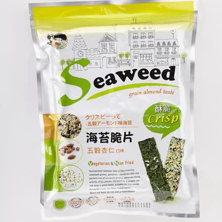 軒旺食品 海苔脆片-五榖杏仁(40g)