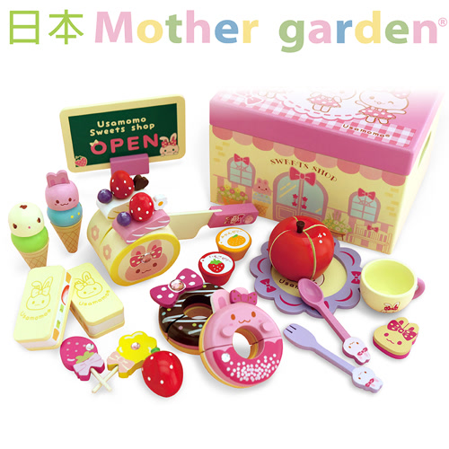 ~ Mother Garden~小白兔繽紛派對點心盒
