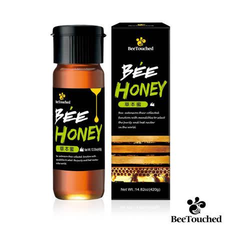 【蜜蜂工坊】BeeHoney草本蜜(420g)