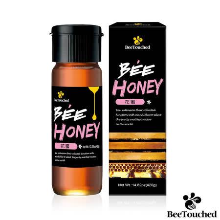 【蜜蜂工坊】BeeHoney花蜜(420g)