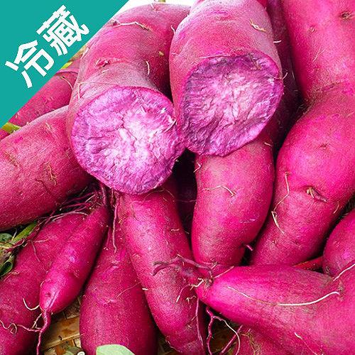 紫爵紫心地瓜2袋(800G±5%/袋)