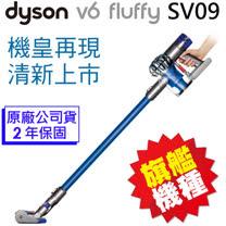 【送無纏結吸頭】dyson V6 fluffy SV09 無線吸塵器(藍)