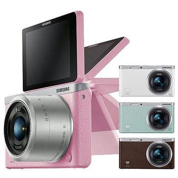 SAMSUNG NX mini 9-27mm KIT 變焦鏡組 送16G卡六好禮 微單眼 自拍 翻轉螢幕 公司貨 分期0利率
