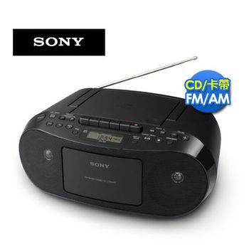 SONY 三合一 MP3手提音響 (CFD-S50)