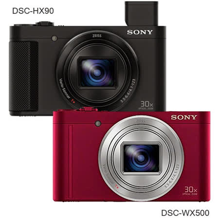SONY WX500數位相機 三色可選