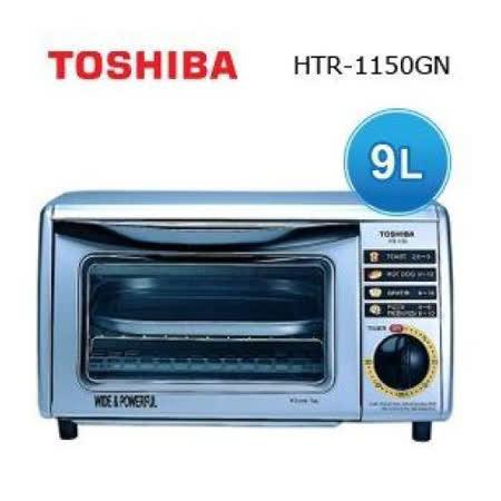 TOSHIBA 東芝 HTR-1150GN 電烤箱 烤箱 9公升 大容量 公司貨